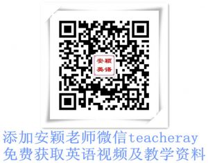 teacheray-xuanchuan