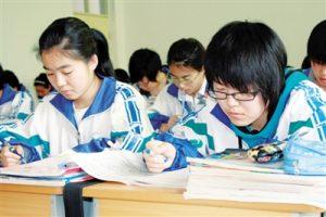 初中英语八年级上册第一单元知识点汇总