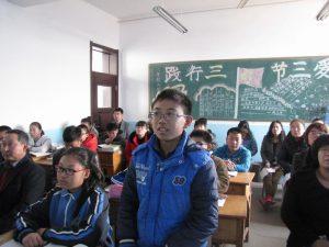 http://www.teacheray.com/?p=591&preview=true